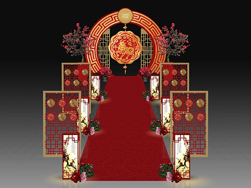 Chinese New Year Set Up Option D