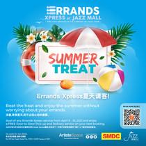 Errands Xpress Summer Treat FB 1080px x