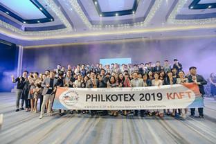 PHILKOTEX 2019