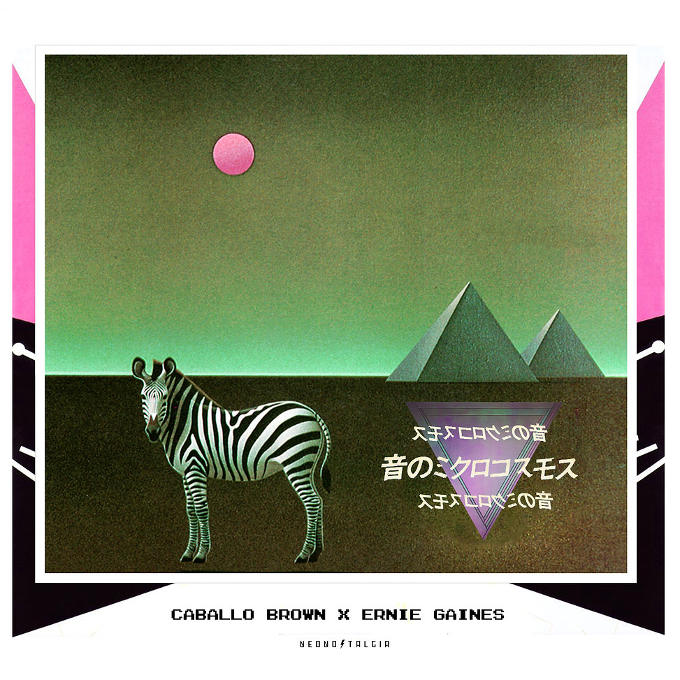 caballo-brown-X-ERNIE-GAINES-album-art-.