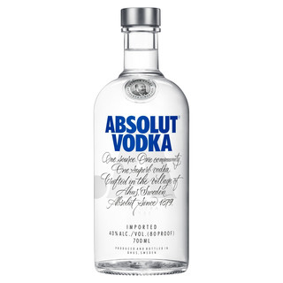 20-06_Absolut_Blue_Packshots_70cl.jpg