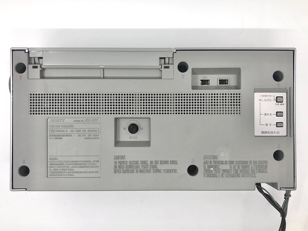 Sony ICF-C77 Radio Alarm