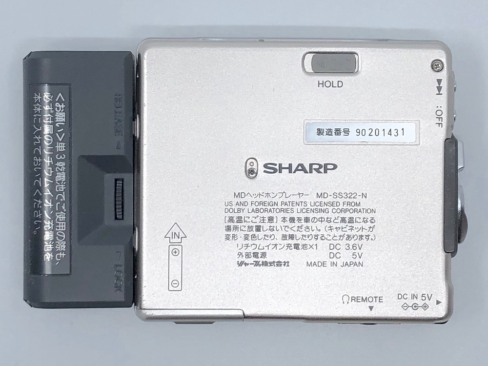 Sharp MD-SS322 MiniDisc MD Player