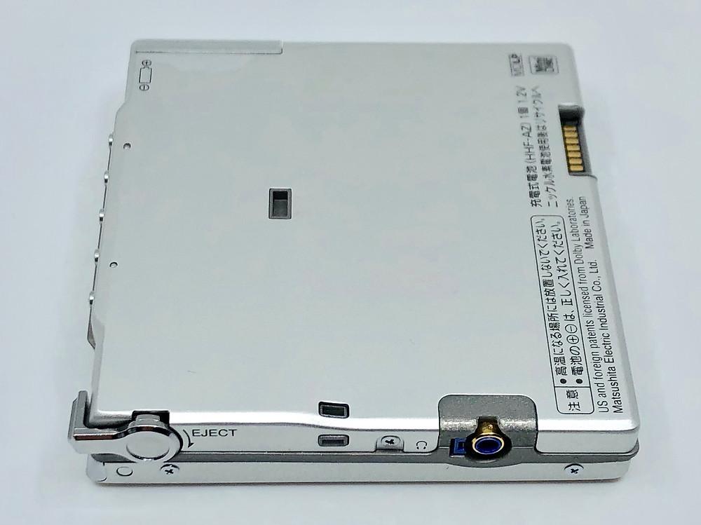 Panasonic SJ-MR59R Red MiniDisc Player