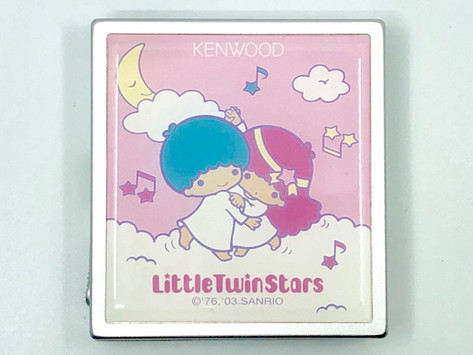 Kenwood Little Twin Star DMC-S33 MD Player
