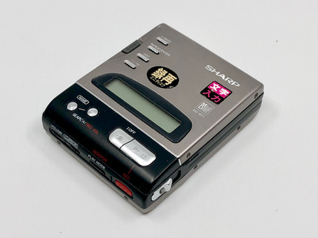 Sharp MD-M11 Gray MD Recorder