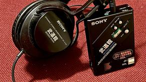 Sony Walkman Boodo Khan with Original Headphones