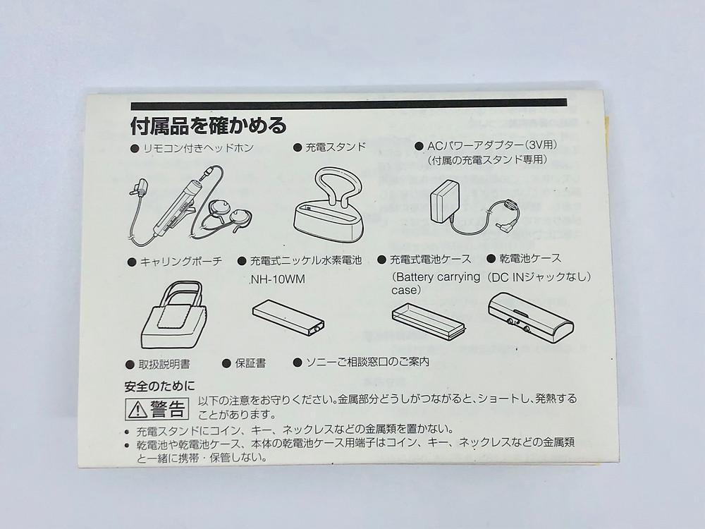 Sony MZ-E610 MiniDisc Player