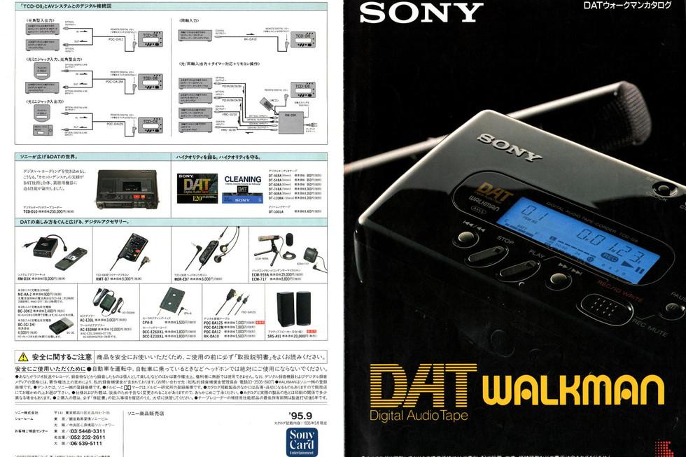 19951.9-TCD-D8-WMD-DT1-AB.jpg