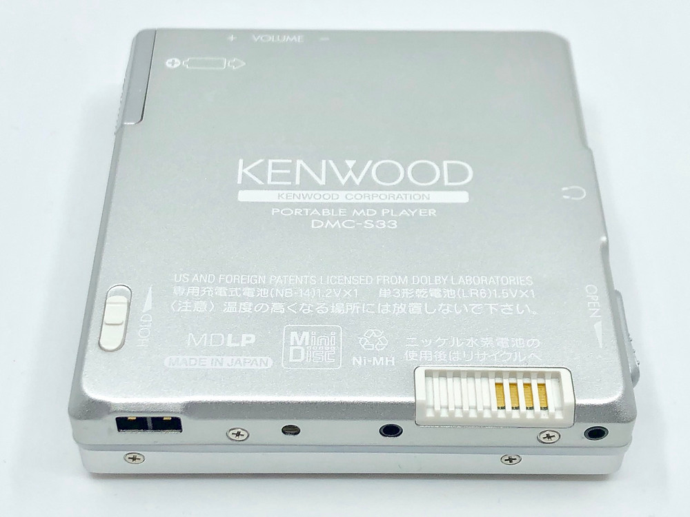 Kenwood Little Twin Star DMC-S33 MD Player