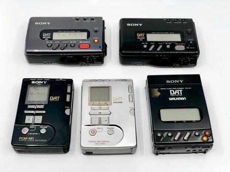 Digital Audio Cassette (DAT)