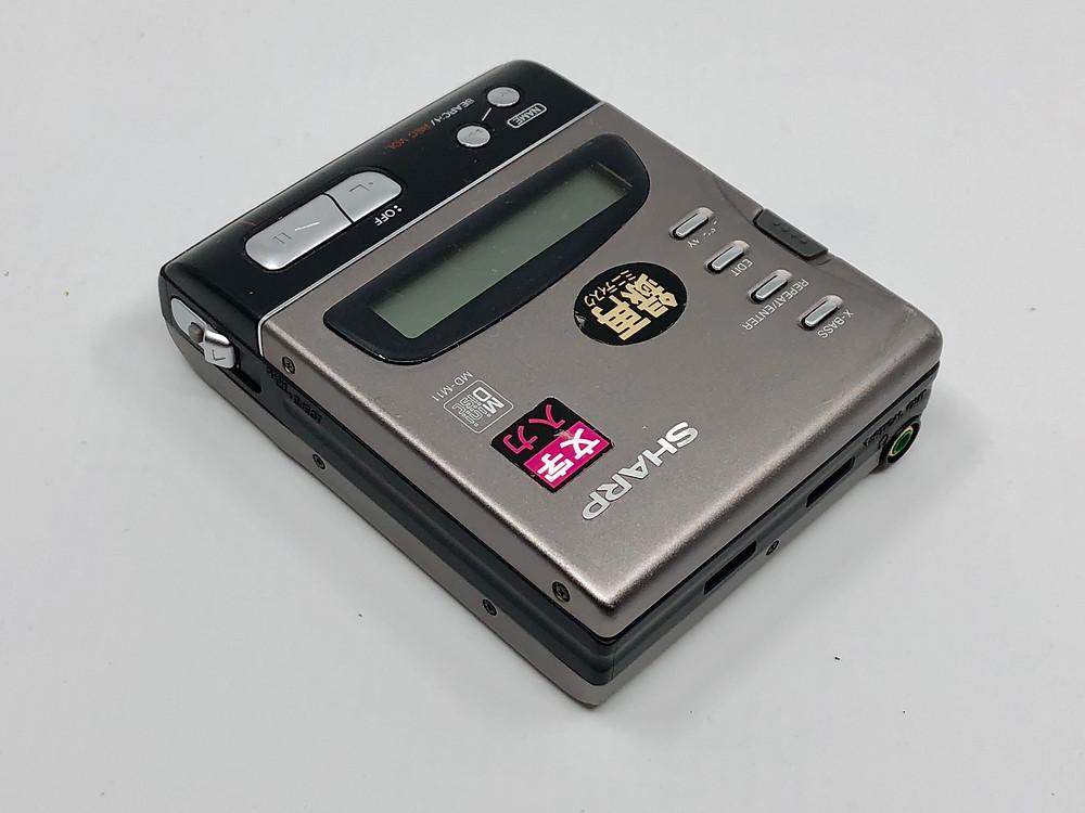 Sharp MD-M11 Gray MD Recorder