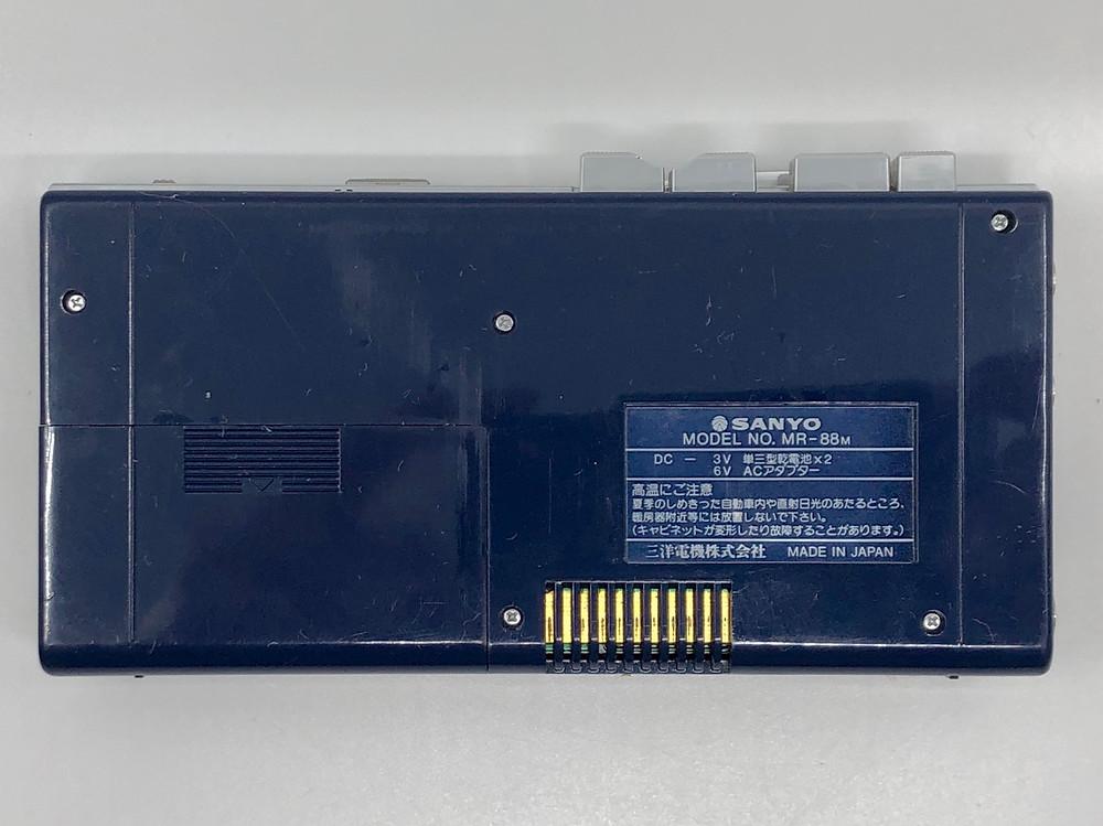 Sanyo MR-88 Microcassette Boombox