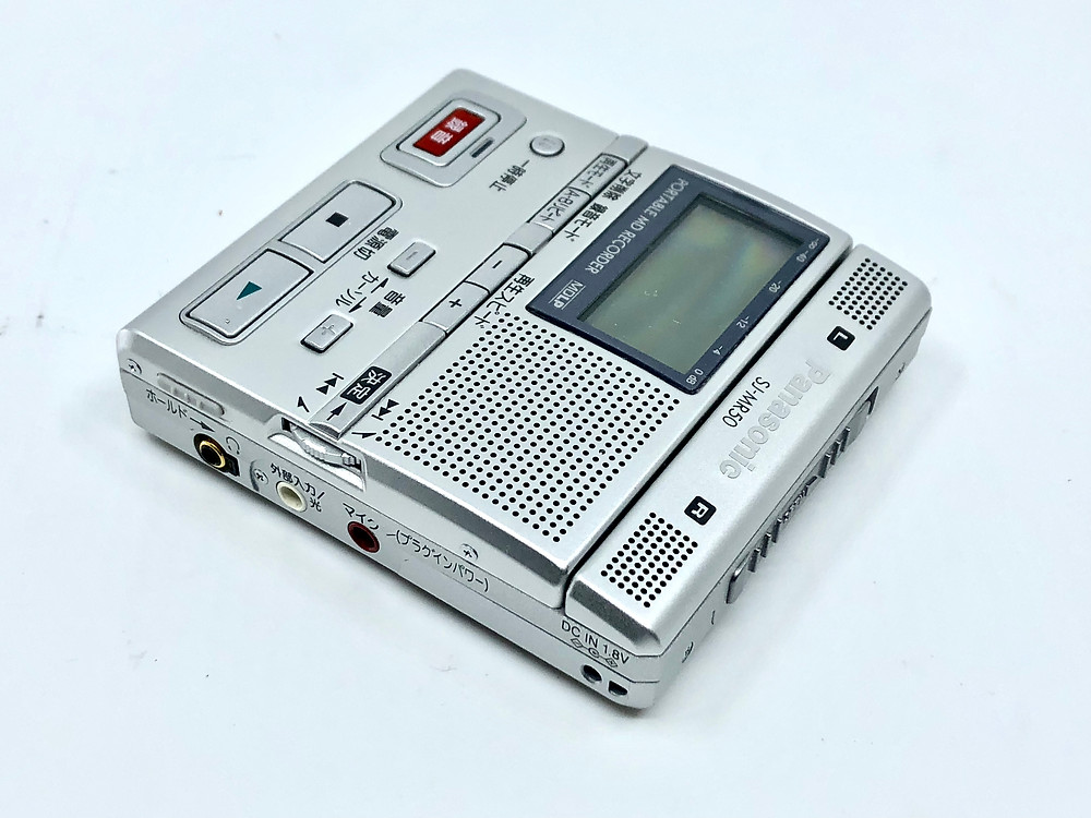 Panasonic SJ-MR50 MD Recorder