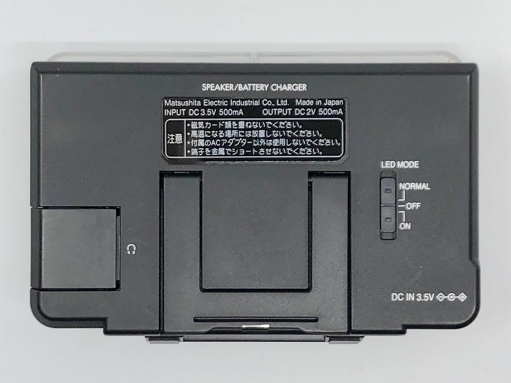 Panasonic SJ-MJ59A Portable MiniDisc Player Aqua