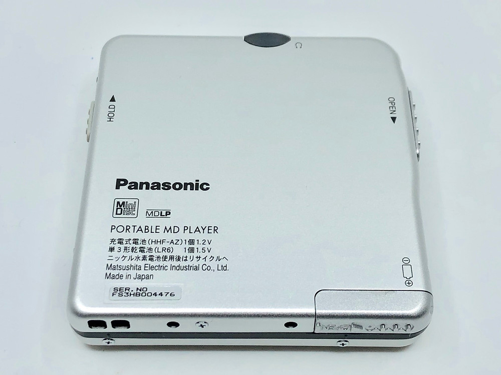 Panasonic SJ-MJ18 Series ZJ03 仕様浮世絵 MD Player