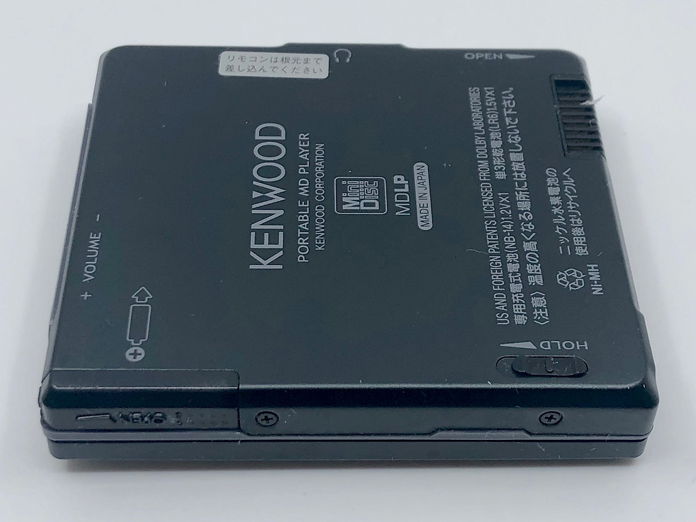 Kenwood DMC-T55 MD MiniDisc Player