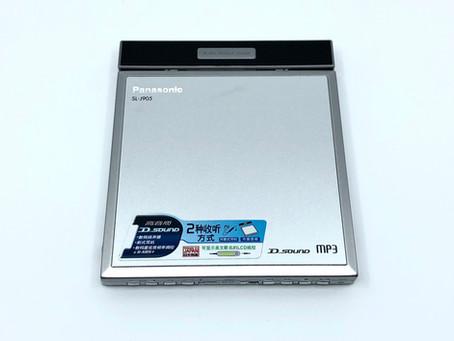 Panasonic SL-J905 Portable CD MP3 Player