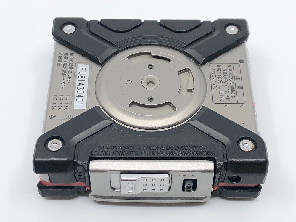Panasonic SJ-SW9MD Titanium Shockwave MiniDisc Player