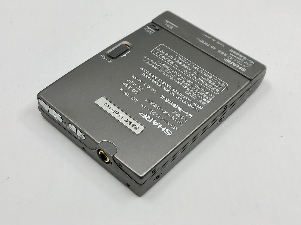 Sharp MD-S25S MD Player