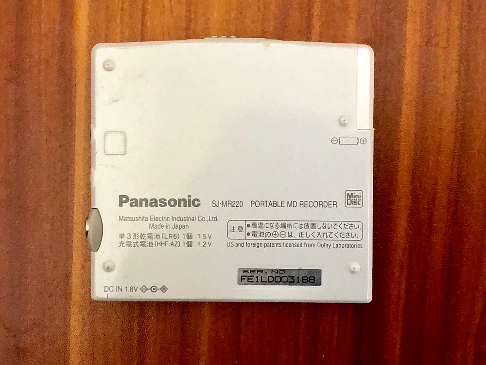 Panasonic SJ-MR220 Pearl White MD Recorder