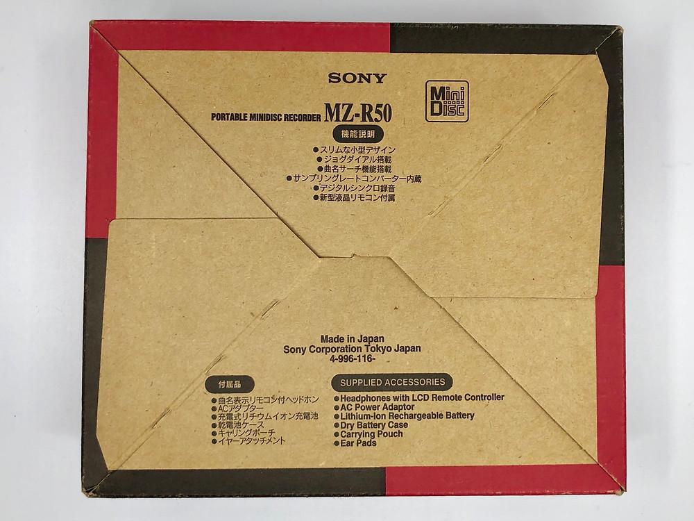 Sony Walkman MZ-R50 Silver MiniDisc Recorder