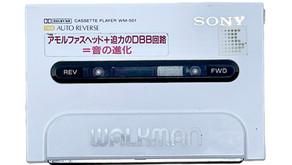 Sony Walkman WM-501 Portable Cassette Player White