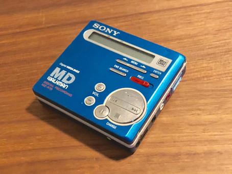 Sony MZ-R70 MD Recorder