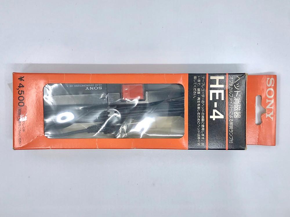 Sony HE-4 Demagnetizer