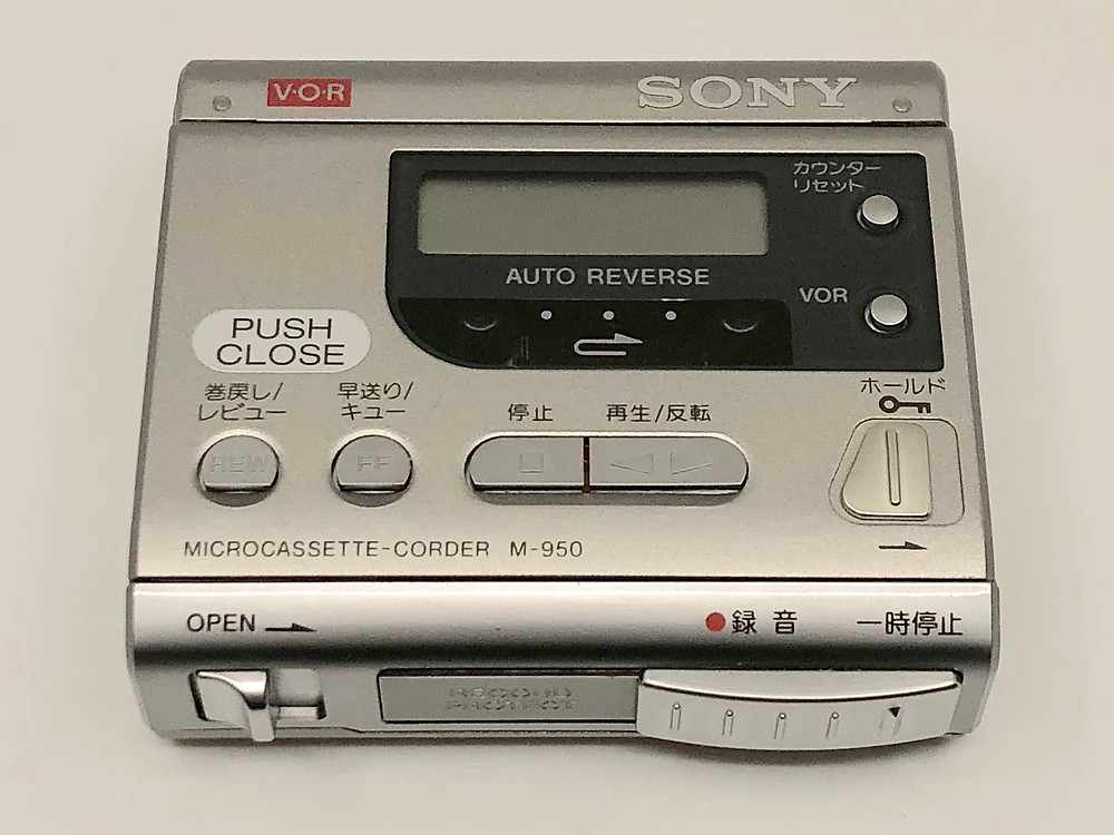 Sony M-950 Microcassette Corder
