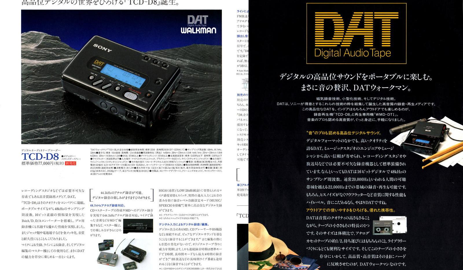 19951.9-TCD-D8-WMD-DT1-DC.jpg