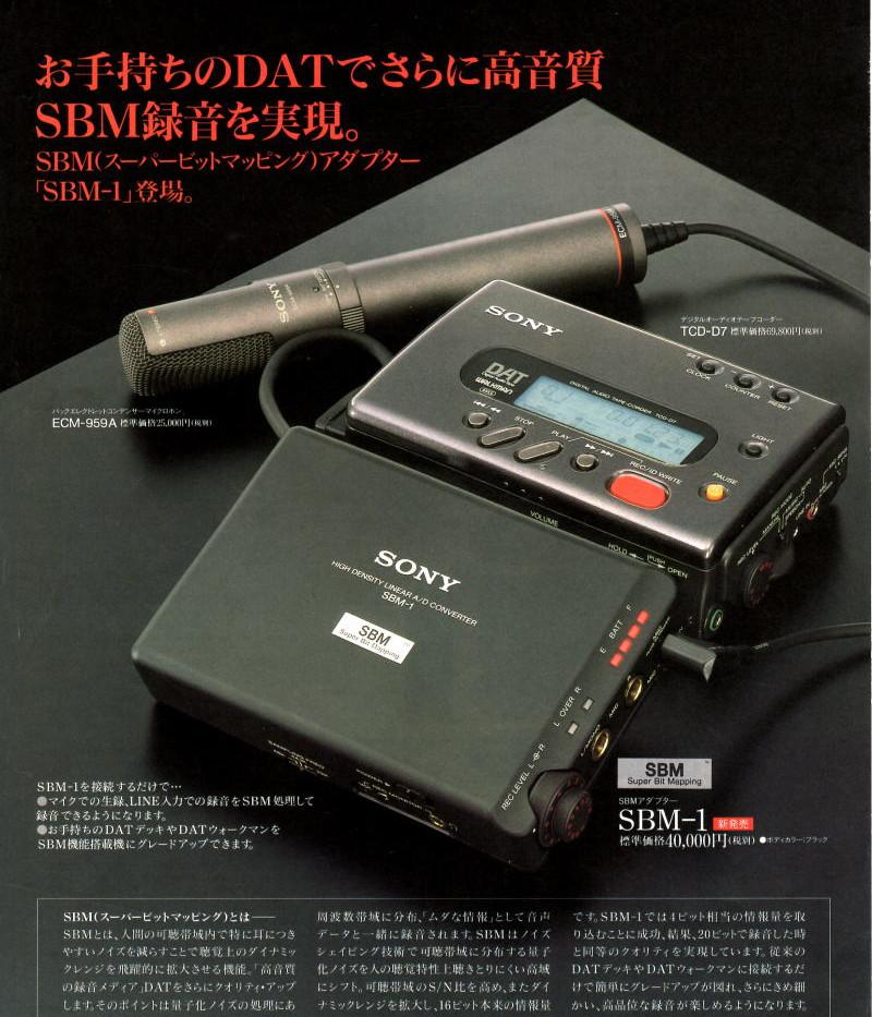 1995.2-SBM-1-A.jpg