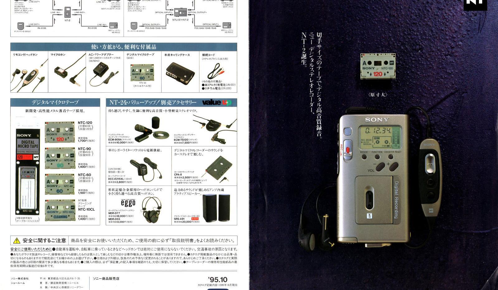 19951.10-NT-2-NTU-S1-AB.jpg