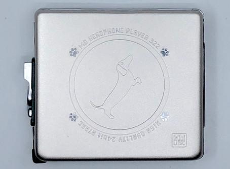 Sharp MD-SS322 MiniDisc MD Player