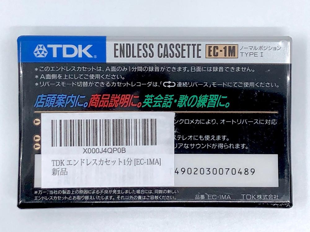 TDK Endless Cassette EC-1M EC-6M