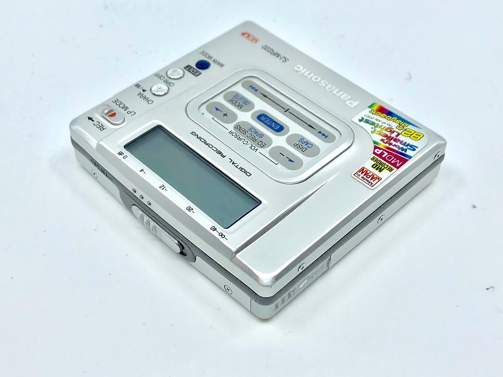 SJ-MR220 Silver MD Recorder