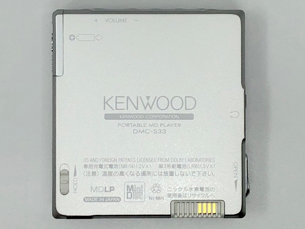 Kenwood DMC-S33 Little Twin Star MiniDisc Player