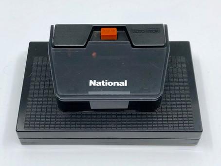 National BH-652 Winder