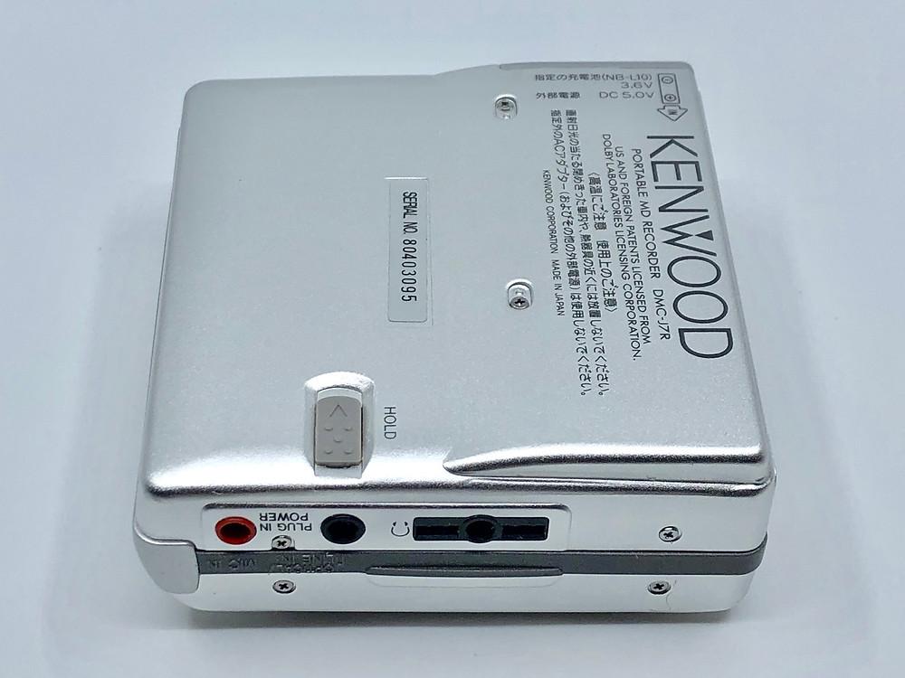 Kenwood DMC-J7R Silver MiniDisc Recorder