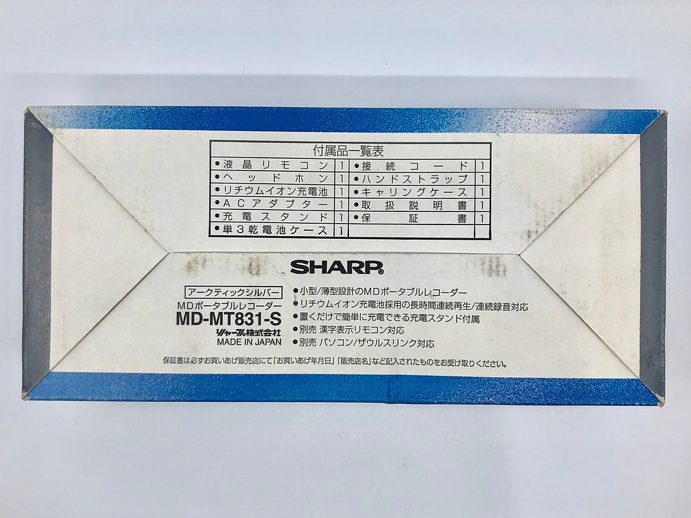Sharp MD-MT831-S MiniDisc Recorder