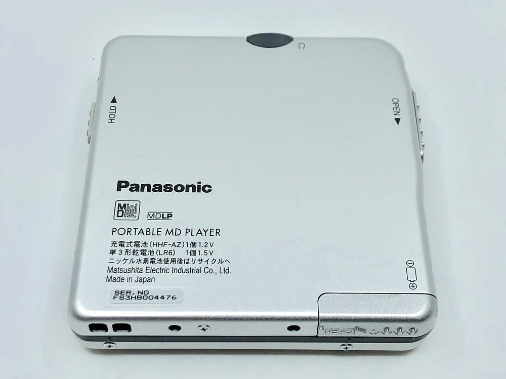 Panasonic SJ-MJ18 Series ZH02 MD Player