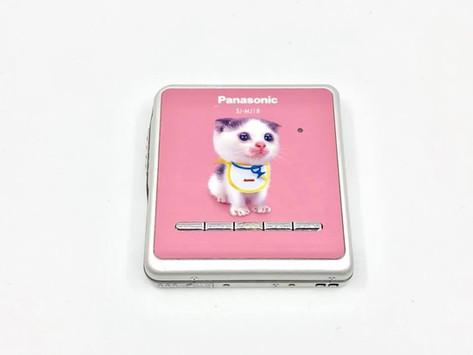Panasonic SJ-MJ18 Series ZH05 MD Player