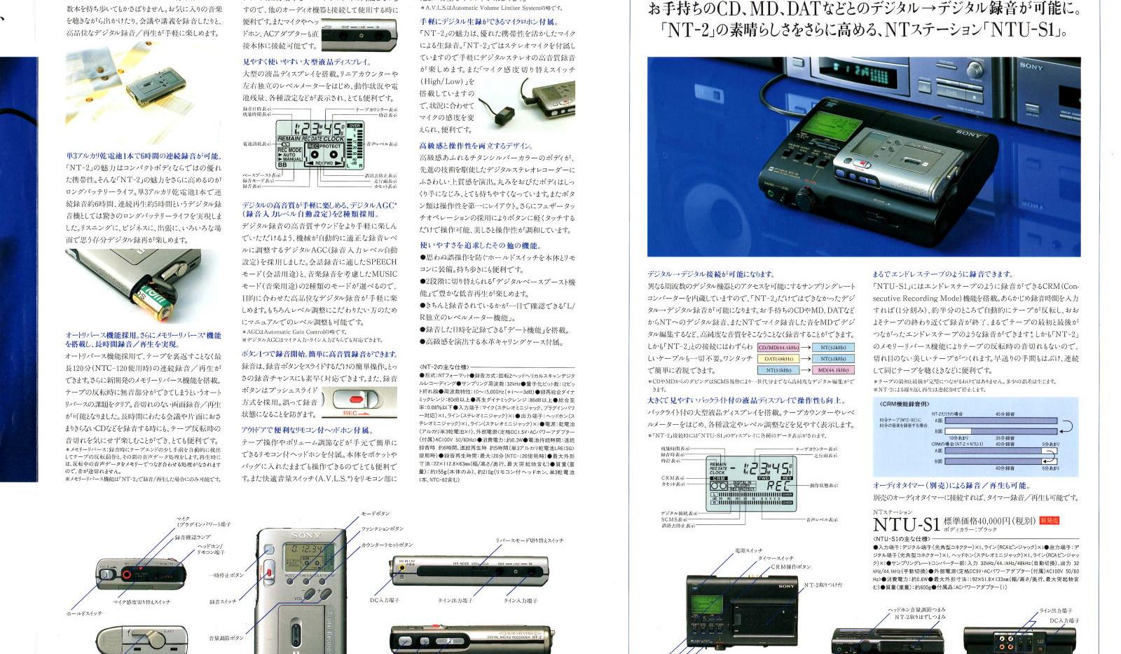 19951.10-NT-2-NTU-S1-EF.jpg
