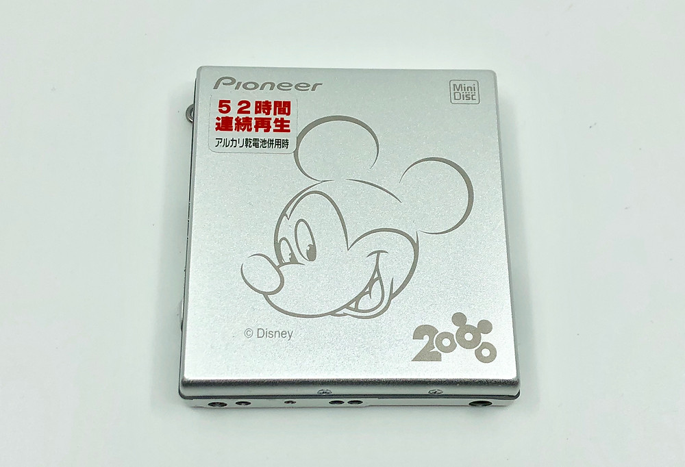 Pioneer PMD-MK2 MD Player