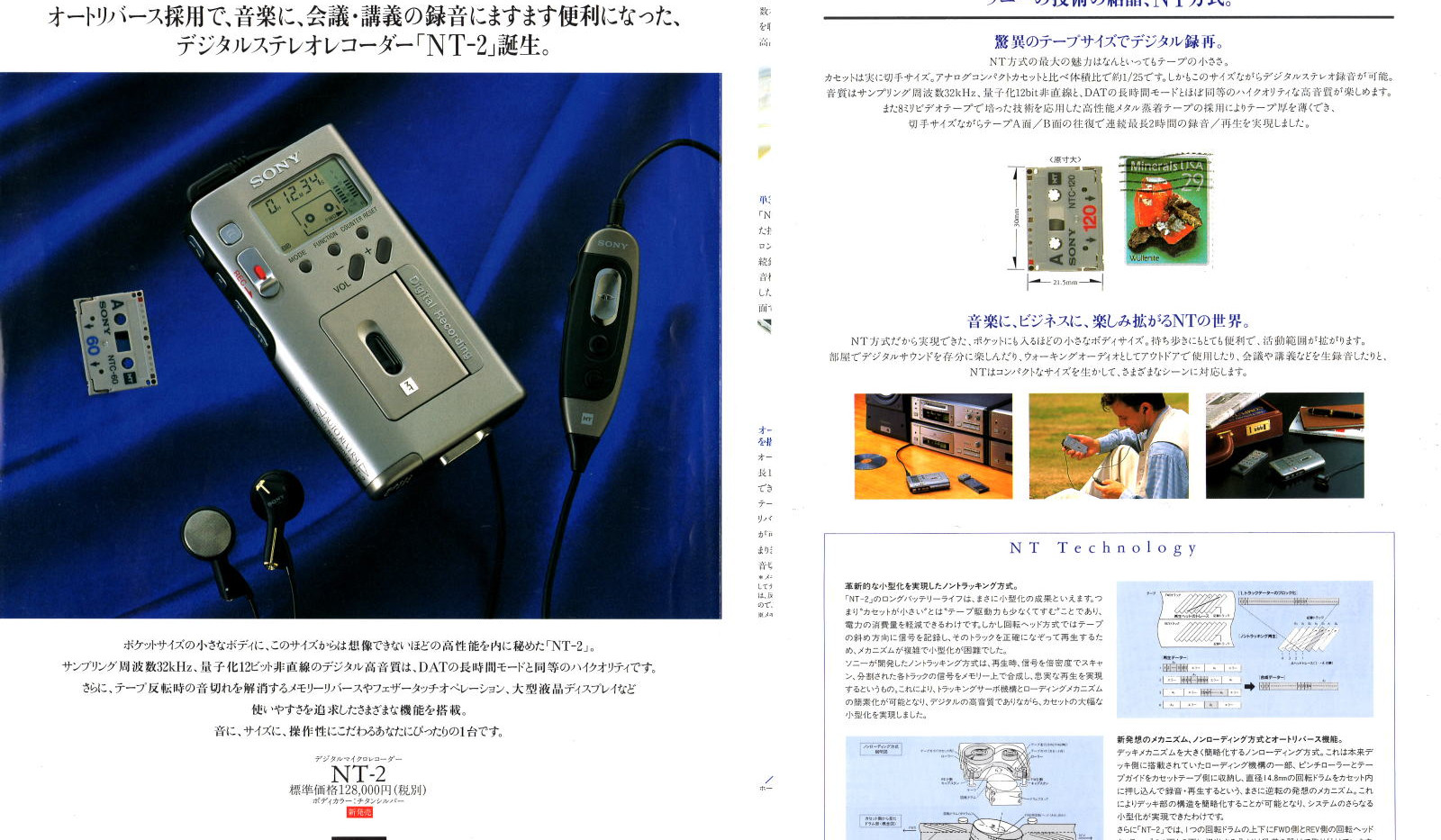 19951.10-NT-2-NTU-S1-DC.jpg