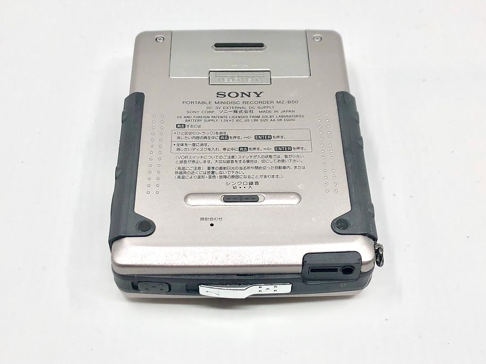 Sony MZ-B50 MD Recorder