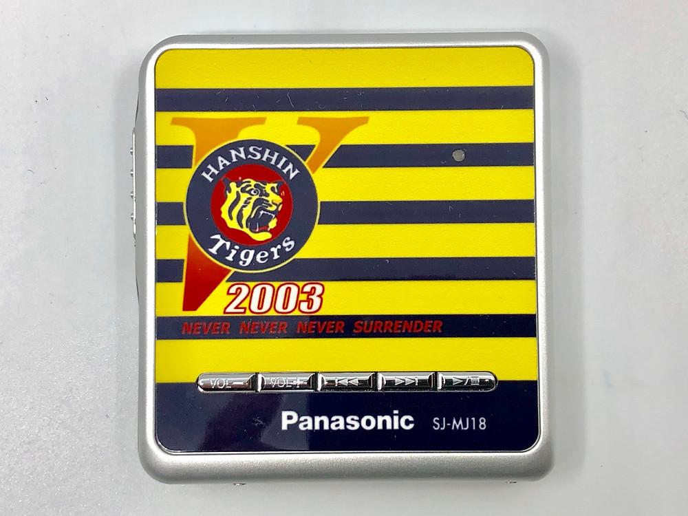 Panasonic SJ-MJ18 Series MD Players
