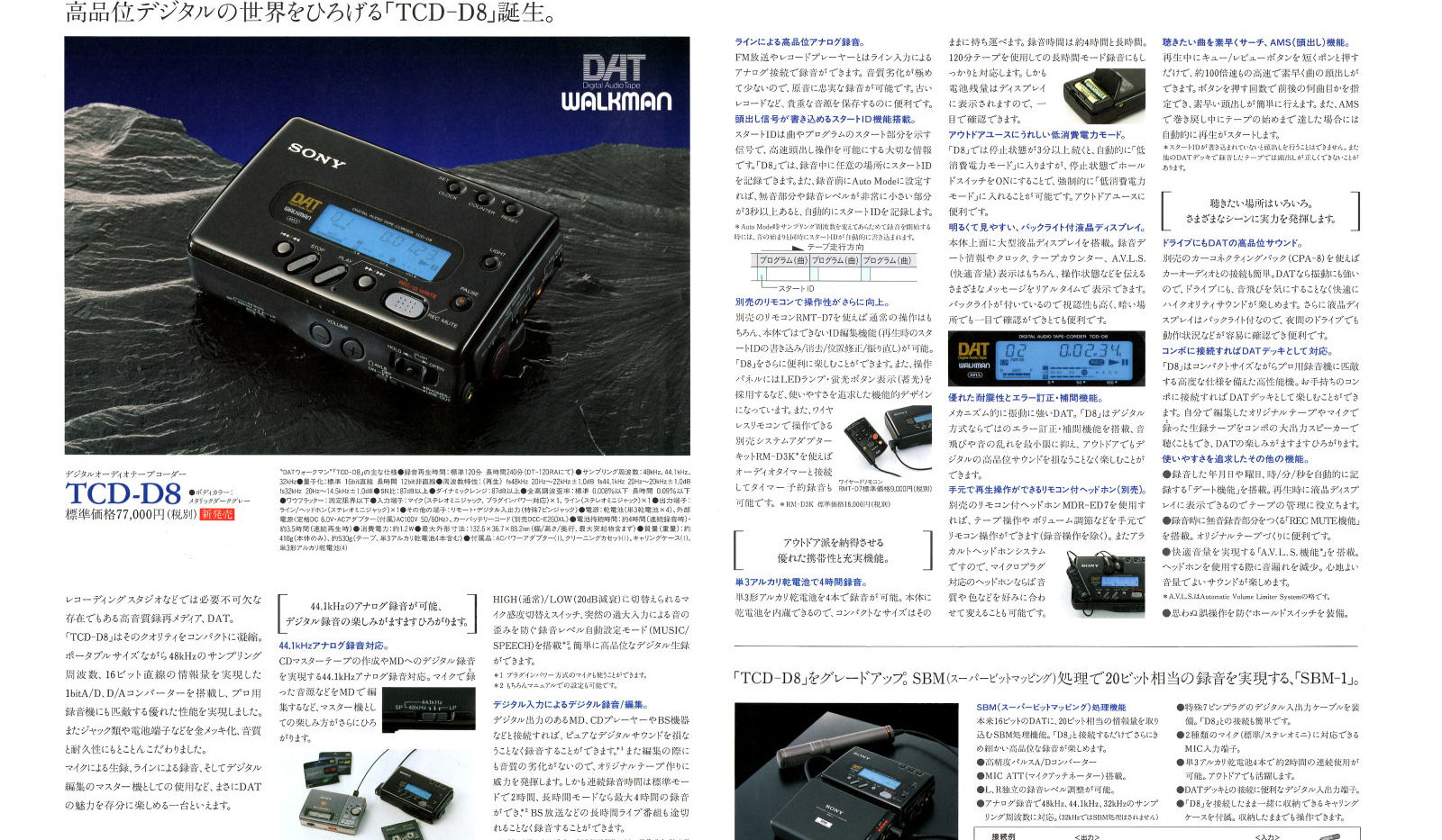19951.9-TCD-D8-WMD-DT1-DE.jpg
