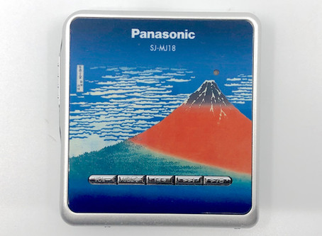 Panasonic SJ-MJ18 Fuji Mt. MiniDisc MD Player