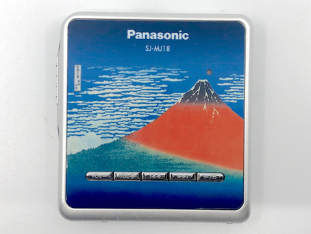 Panasonic SJ-MJ18 Fuji Mt. MiniDisc MD Player